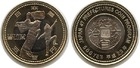 Монета 500 йен 2011 г Япония (47 префектур Японии, Тояма)