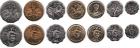 Набор монет Свазиленд 1999-2010 г (7 монет)